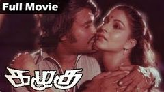 Kazhugu | Full Tamil Movie | Rajinikanth, Rati Agnihotri, Cho Ramaswamy, T Srinivasan