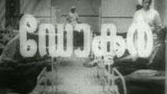 Doctor 1963: Full Length Malayalam Movie