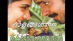 Kottaram Vaidyan 2004: Full Length Malayalam Movie