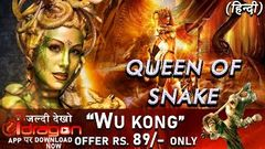 Queen Of Snake HD Hindi Full Movie Time Raiders | Latest Movie 2020