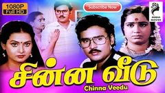Chinna Veedu 1985: Full Length Tamil Movie