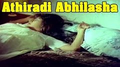 Athiradi Abhilasha Tamil Full Movie Vetri, Kitti, DiscoSanthi