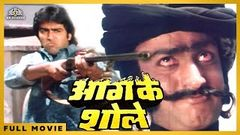 Aag Ke Sholay | Hemant Birje, Gulshan Grover & Sumeet Saigal | Hindi Action Movie