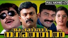 Naranathu Thamburan 2001 Full Malayalam Movie