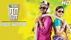 Tea Kadai Raja Full Movie HD | Raja Subiah | Neha Gayathri | Yogi Babu | Madan Bob