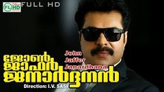 John Jaffer Janardhanan | Malayalam super hit acton movie | Mammootty, Ratheesh
