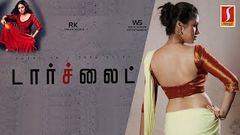 New Released Tamil Full Movie 2020 | Exclusive Tamil Movie 2020 | New Tamil Online Movie | Full HD