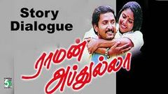 Raman Abdullah Full Movie Story Dialogue | Vignesh | Easwari Rao