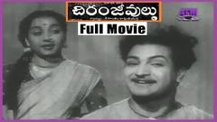 Chiranjeevulu చిరంజీవులు Black & White II Telugu Full Length HD Movie II NTR II Jamuna