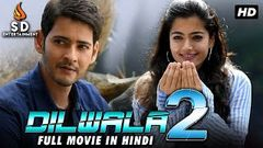 DILWALA 2 2020 South Indian Hindi Dubbed Full Movie | Mahesh Babu New Hindi Dubbed Full Movie