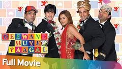 Deewane Huye Paagal (2005) w Eng Sub - Hindi Movie - Part 1