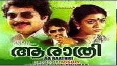 Aa Raathri Full Length Malayalam Movie | Mammootty | Poornima | Jaya Ram | Latest Online Movie