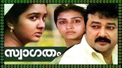 Malayalam Full Movie Swagatham | Malayalam Romantic Movies | Soman, Jayaram, Parvathy, Urvashi Movies