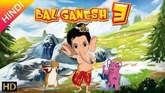 Bal Ganesh 3 OFFICIAL Full Movie (Hindi) | Kids Animated Movie тАУ HD | Shemaroo Kids