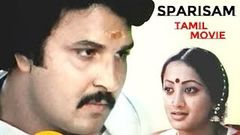Sparisam | Full Tamil Movie | 1982 | Sarath Babu, Sumalatha Ambarish | Full HD
