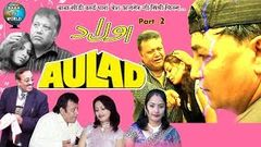 AULAD | औलाद | Sindhi Samajik Full Movie Film | Part 2