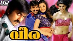 THE GREAT VEERA │ TELGUGU MOVIE DUBBED IN HINDI FULL MOVIE