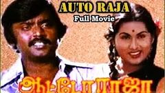 Auto Raja Tamil Full Movie – Auto Raja 1982