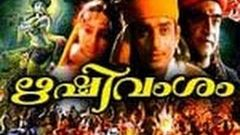 Rishi Vamsam 1999 Full Length malayalam movie
