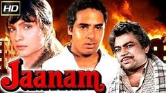 Jaanam 1992 - Dramatic Movie | Rahul Roy, Pooja Bhatt, Paresh Rawal