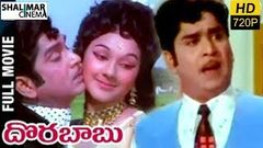 Dora Babu Full Length Telugu Movie | Akkineni Nageshwara Rao, Manjula