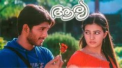 Arya Malayalam Full Movie HD | Allu Arjun