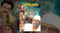 Guruvaram Telugu Full Movie Shiridi Saibaba Charithra