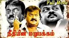 Vijayakanth In Tamil Super Hit Movie Hd | Neethiyin Marupakkam | Vijayakanth, Radhika