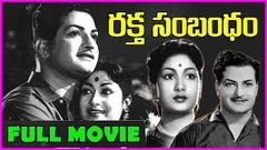 Raktha Sambandham Telugu Full Movie | NTR , Savithri | Telugu Classics | Patha Cinemalu
