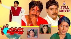 ROTATION CHAKRAVARTHY | TELUGU FULL MOVIE | DASARI NARAYANA RAO | SARADA | TELUGU MOVIE CAFE