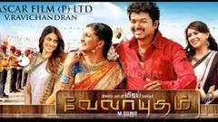 Nanban Tamil Full Movie with Eng Subs