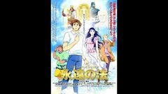 The Laws of Eternity | Japanese Animation Movie | Hindi Dubbed |