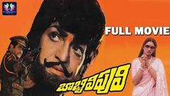 Bobbili Puli Telugu Full Movie | NTR | Sridevi | Dasari Narayana Rao | South Cinema Hall