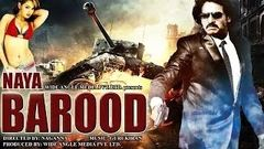 Hollywood (2015) - Upendra - Hindi Movies 2015 Full Movie | Dubbed Hindi Movies 2015 New Movie