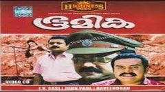 Bhoomika 1991: Full Malayalam Movie