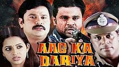 Aag Ka Dariya - The Sea of Fire (2020) | Hindi Dubbed Movie | Dilip, Bhavana, Ashish Vidyarthi (HD)