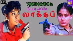 """Police Lockup""