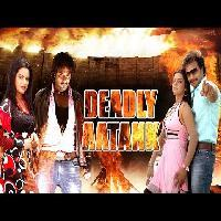 Deadly Aatank (2014) - Hindi Action Horror Movie | South Dubbed Hindi Movies 2014 Full Movie | Yagna