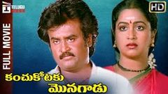 Oorkavalan | Rajinikanth Pandiyan | Full Tamil Movie | HD