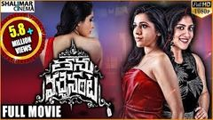 Thanu Vachenanta Latest Telugu Full Length Movie 2016 Rashmi Gautam Dhanya Balakrishnan