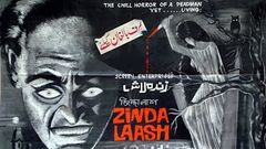 Zinda Laash Full Classic Pakistani Movie