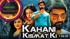 Kahani Kismat Ki Semma Botha Aagathey 2020 New Released Hindi Dubbed Full Movie