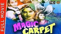 Magic Carpet - मैजिक कारपेट - Fantasy Super Hit Movie - HD - Chitra, Azad, Master Bhagwan - B&W