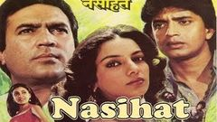 """Nasihat"" 