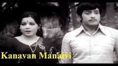 Tamil Hot Full Movie Kanavan+Manaivi
