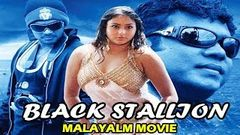 New Releases Malayalm Movie - Black Stallion | Kalabhavan, Namitha, Bala | Full HD