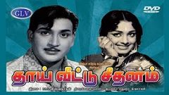 Thaai Veetu Sidhanam 1975 Movie Tamil Block buster Full Movie, Starring JK R Vijaya, Ravichandren
