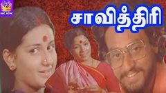 Savithiri - Vinoth, Menaka, Manorama, V S ragavan, Mega Hit Tamil H D Full Movie