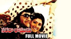 Sarada Ramudu - Telugu Full Length Movie - Nandamuri Taraka Ramarao Jayasudha
