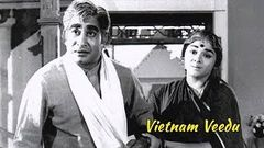 Vietnam Veedu | Shivaji Ganesan Nagesh Padmini | Full Tamil Movie